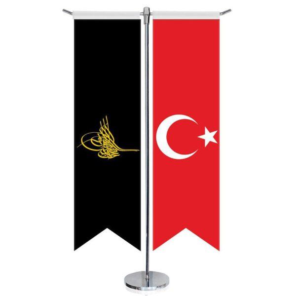 masaüstü T bayrak